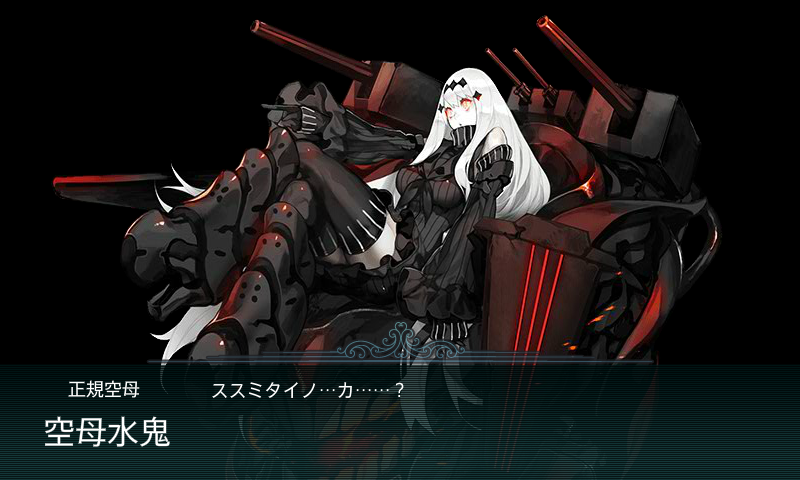 kancolle_20180304-6.png