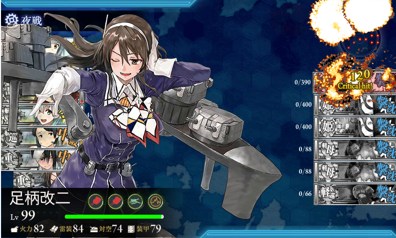 kancolle_20180304-7.png
