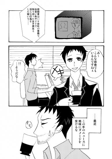金魚花火02