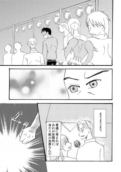 金魚花火06