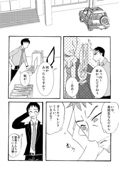 金魚花火07