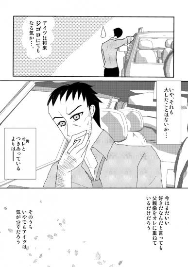 金魚花火09