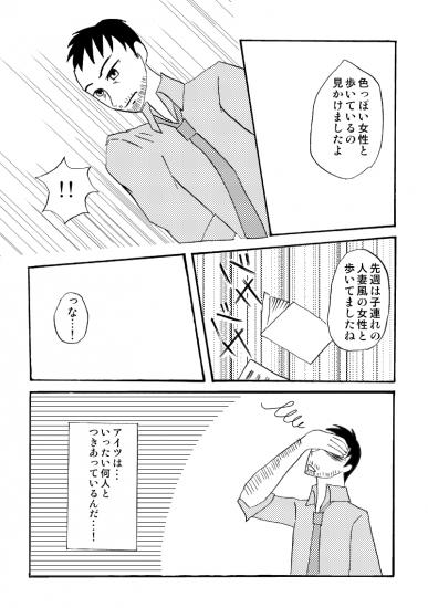 金魚花火08