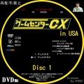 ゲームセンターCX_USA_1