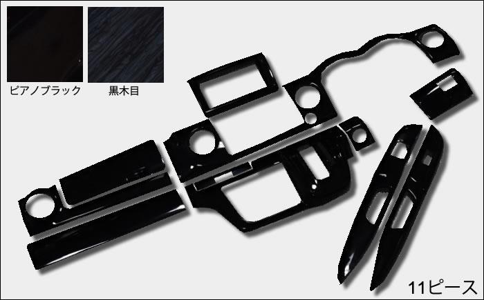 nv509-1.jpg