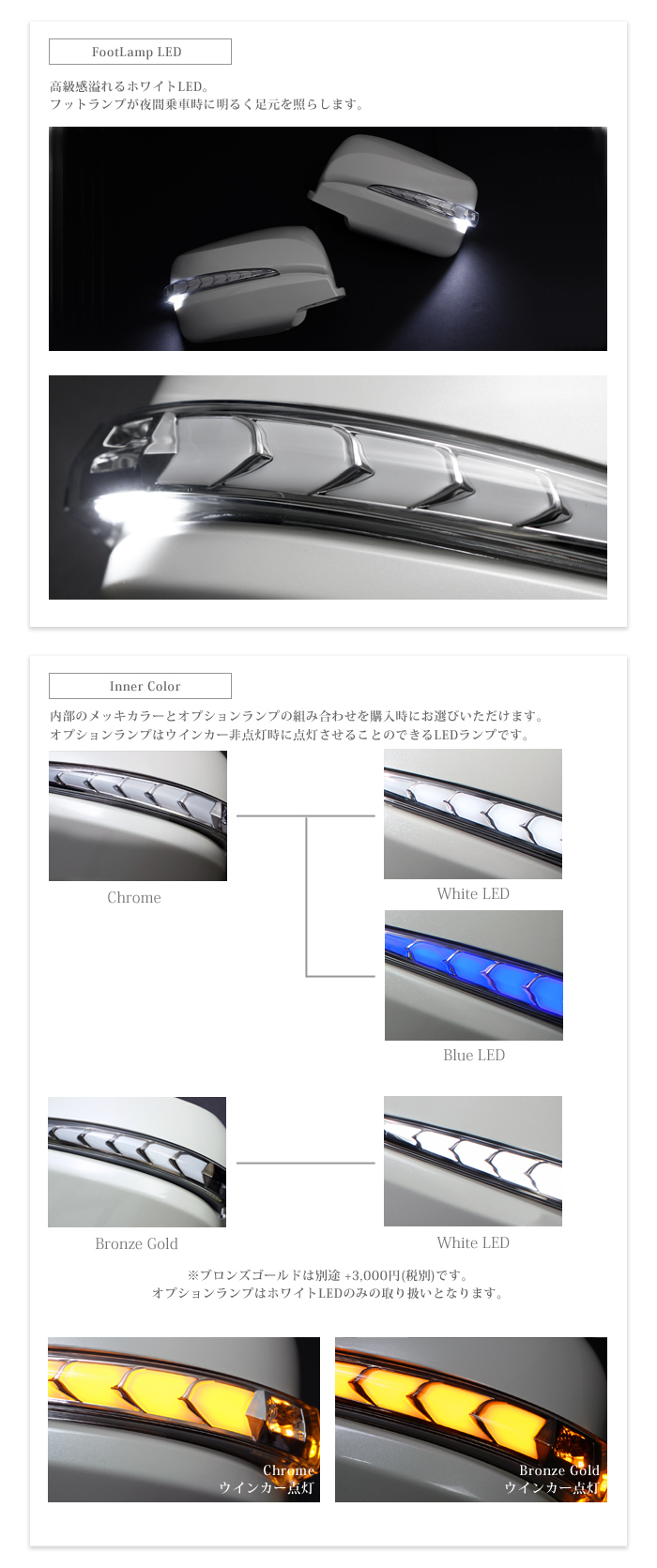 nv510-5.jpg