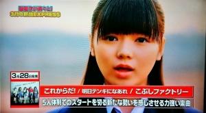 こぶし「これからだ」CDTV01