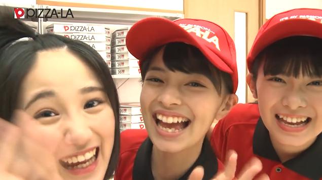 「PIZZA LA CMメイキング2018春」予告篇08