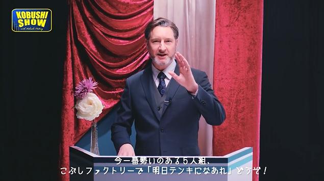 「明日テンキになあれ」MV01