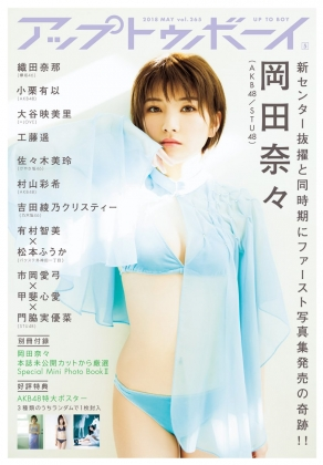 UTB Vol265表紙