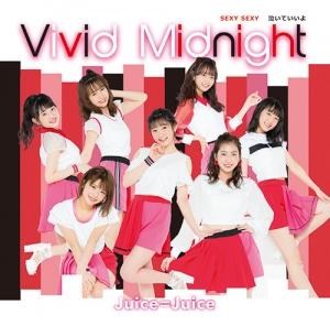 10th「SEXY SEXY/泣いていいよ/Vivid Midnight」初回C