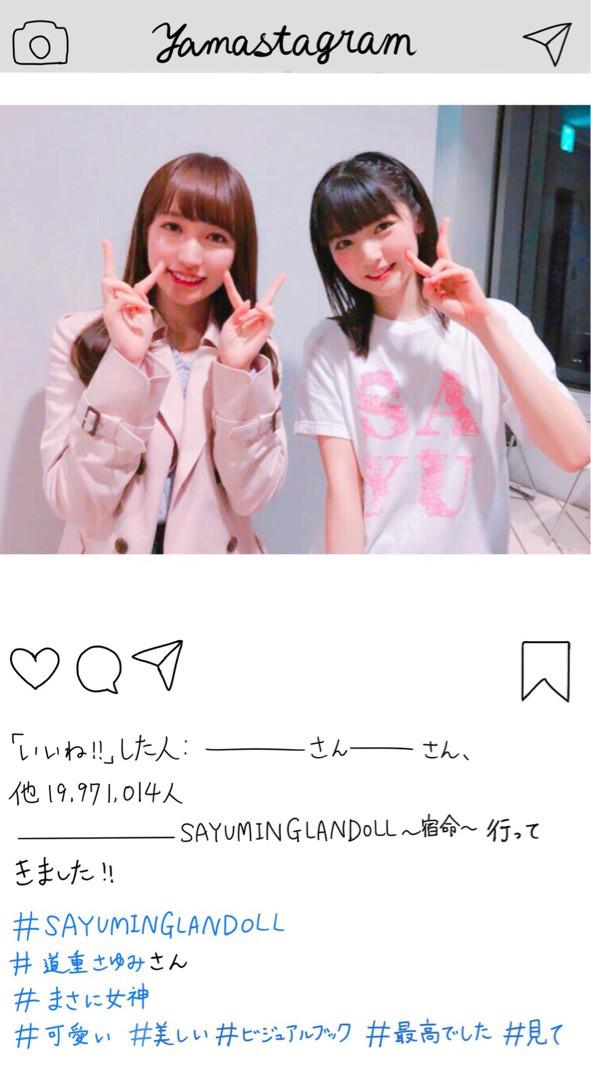 2018年03月25日山木(1)