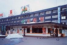 220px-JRH_Sapporo_Station_1991770301.jpg