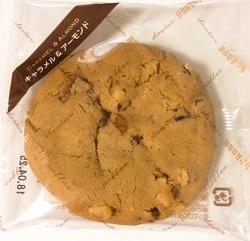 ドトールレジ横クッキーキャラメルアーモンド