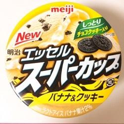 スーパーカップバナナクッキー