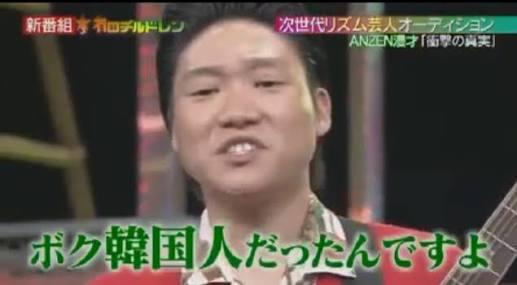 ゴリ押しを「大人気」と言い「何者?」と言う朝鮮人