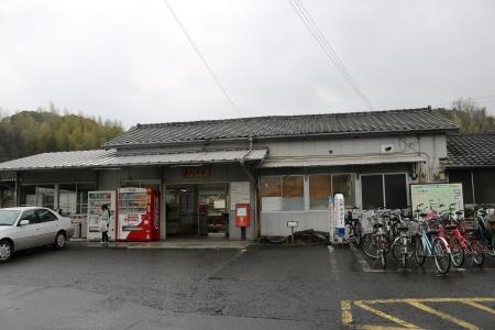 JR中判田駅