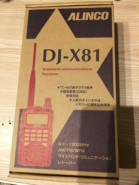 0327-01.jpg