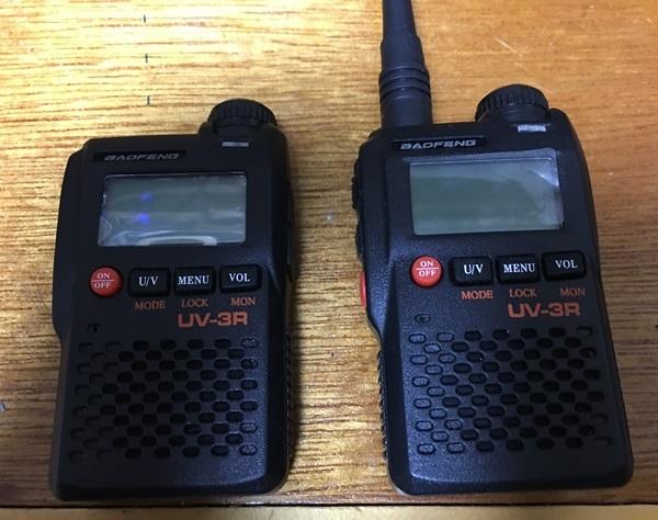 UV-3R-06