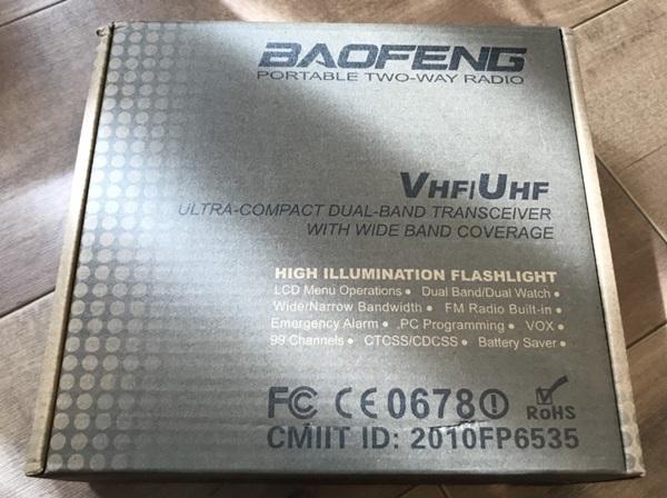 UV-3R-01.jpg