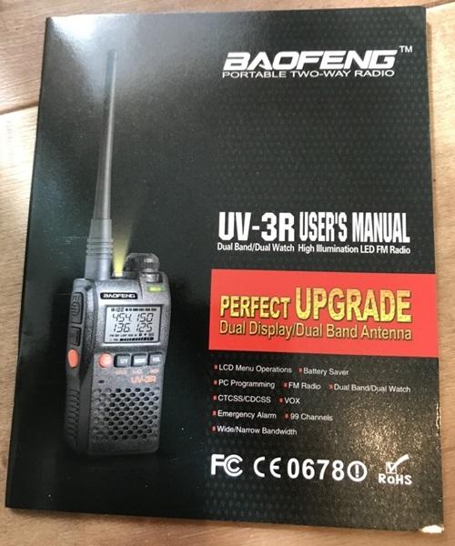 UV-3R-02.jpg