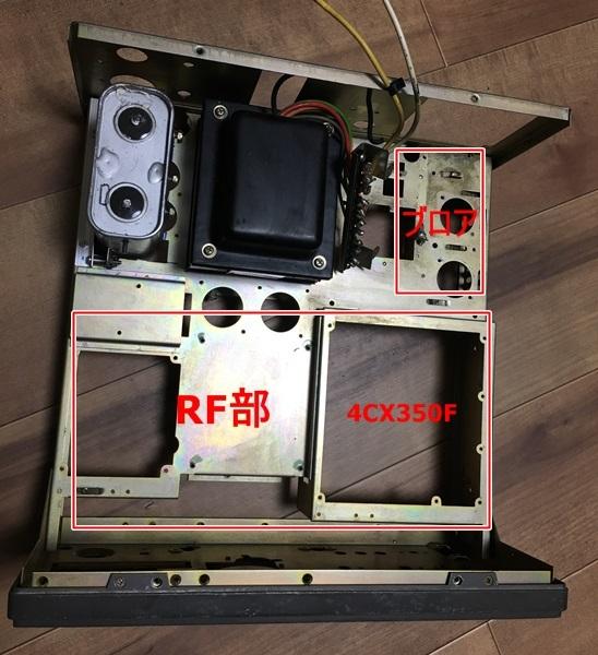 amp-015.jpg