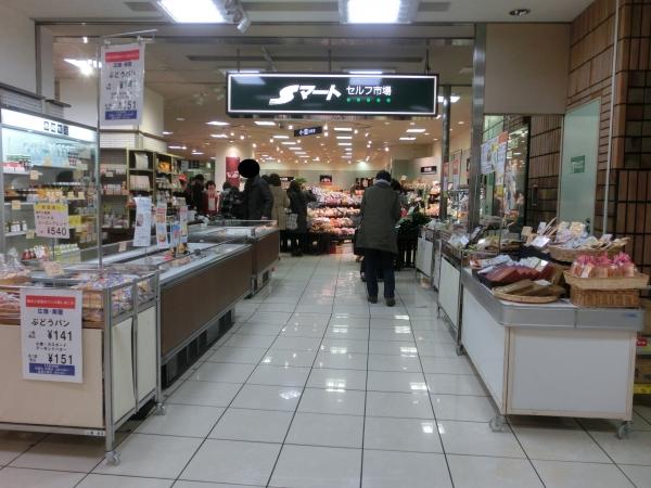 地階生鮮市場