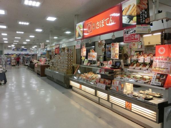 1階惣菜専門店