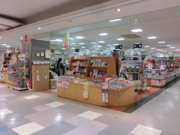 4階喜久屋書店