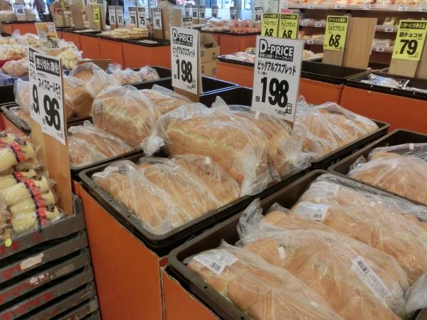 パン売場3斤棒