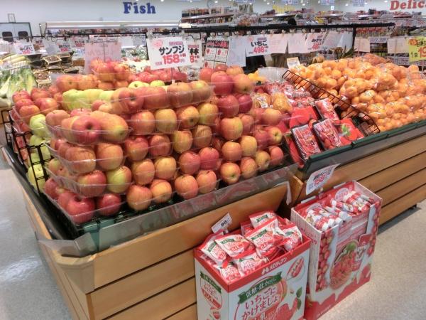 青果りんご