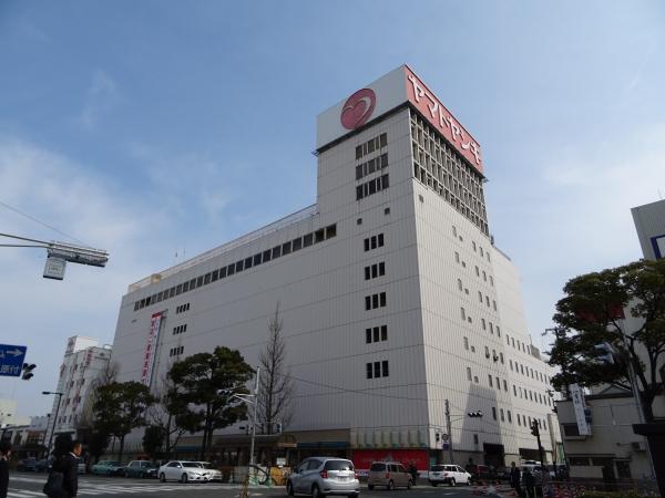 ヤマトヤシキ店舗外観