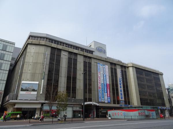 山陽百貨店外観