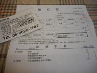 DSCN4816[1]