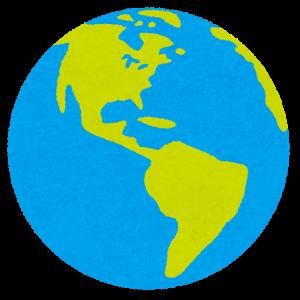 地球南北アメリカ