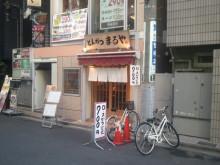 TKL日本代理店DaikingCorporationブログ