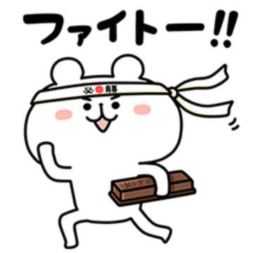 yurukumakitcut_c.jpg