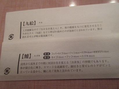 0210SFJ10.jpg