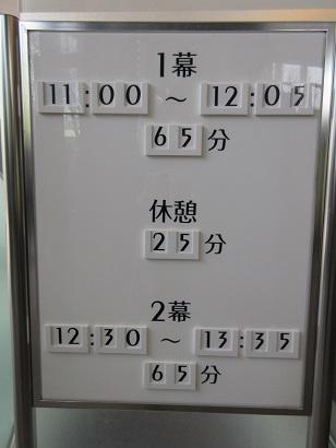 0226PPDJ3.jpg