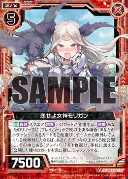 B23-011_m.png