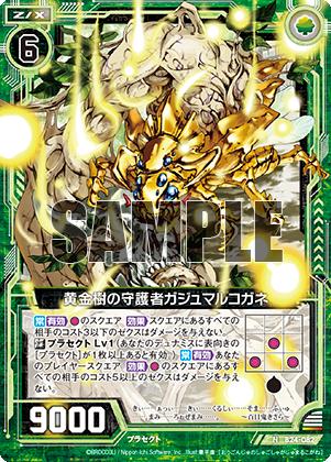 黄金樹の守護者ガジュマルコガネ