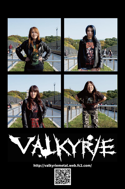 VALKYRIE_アー写ひとりポストカード800