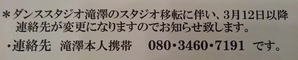 20180211kakizawa.jpg