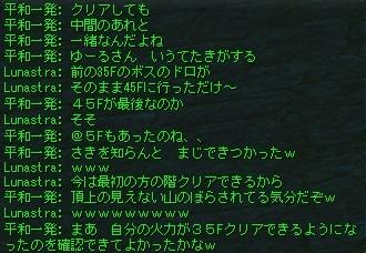 Shot00247.jpg