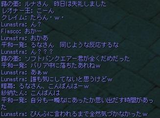 Shot00249.jpg