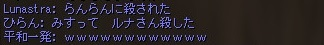 Shot00268.jpg