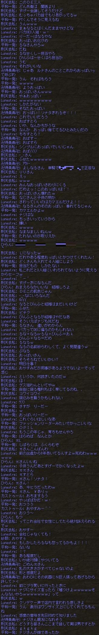Shot00282.jpg