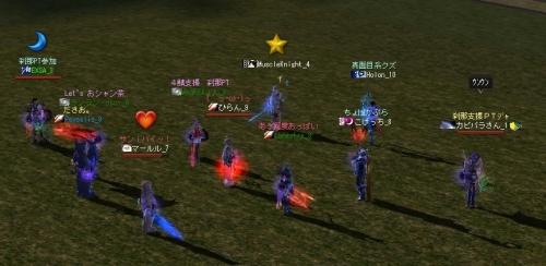 Shot00314.jpg