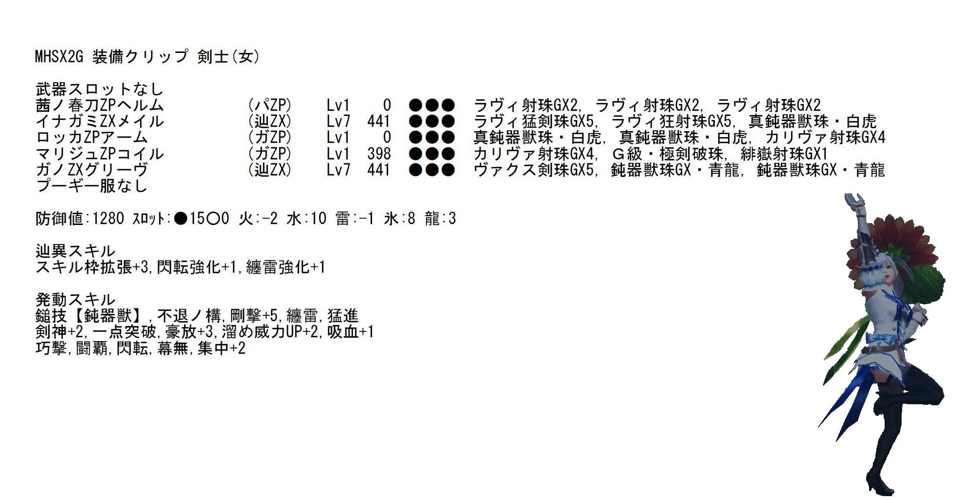 メモ帳-39