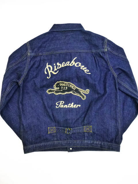 GANGSTERVILLE GREASER-JACKET